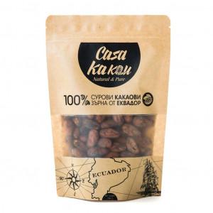 Casa Kakau Raw Cocoa Beans 200g