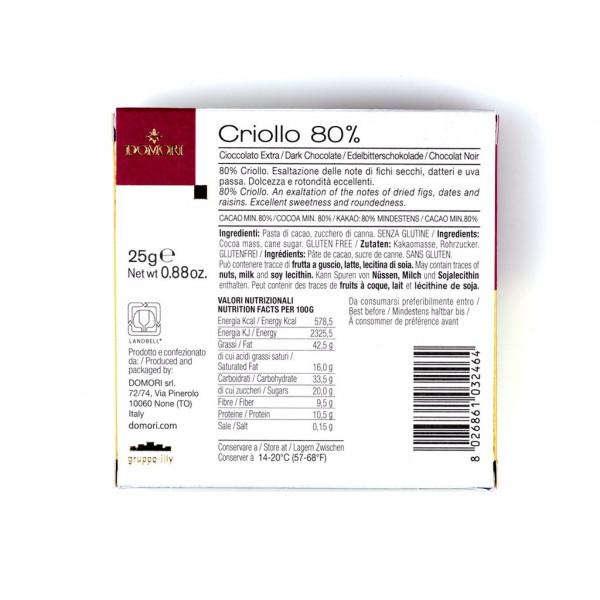 Domori Cacao Criollo 80% Rückseite