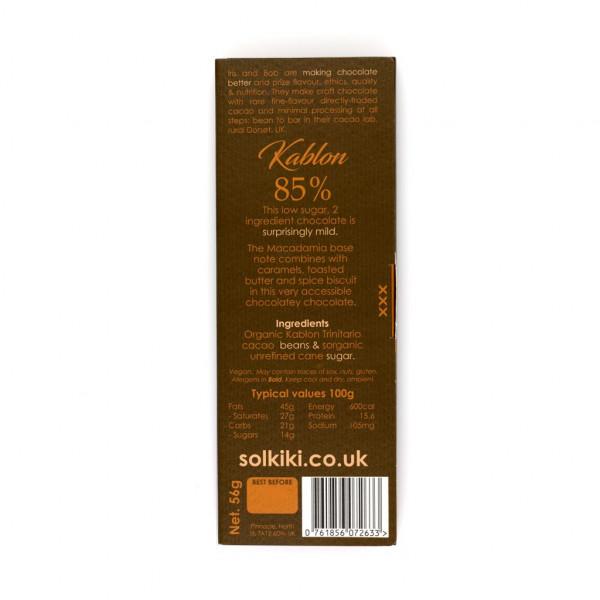 Solkiki Philippines Kablon Farm 85% Rückseite
